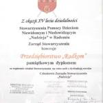 2005 dyplom